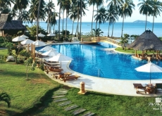 OUTRIGGER ISLAND RESORT & SPA 4*