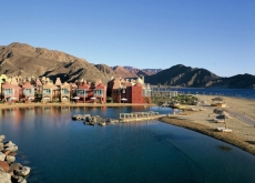 MIRAMAR RESORT TABA HEIGHTS 5*