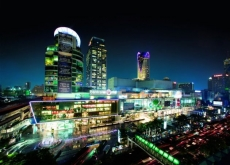CENTARA GRAND & BANGKOK CONVENTION CENTRE AT CENTRAL WORLD 5*